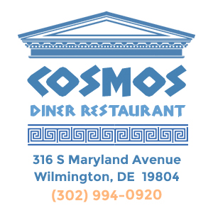 Greek logo and lettering for Cosmos Diner